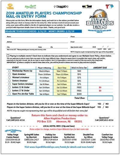 Entry Form - Amateur